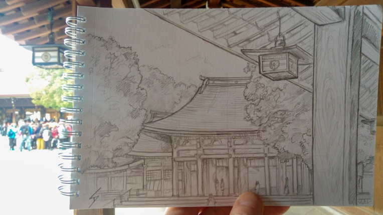 Urban photo art - Shibuya, Tokyo, Japan. 'Meiji Shrine.' The original buildings were destroyed in WW2, though it was impressively restored by public fundraising in 1958. sketchbookexplorer.com @davidasutton @sketchbookexplorer Facebook.com/davidanthonysutton #japan #tokyo #taito #meijishrine #travel #travelblog #art #sketching #cheeryblossom #cherryblossomseason #cherryblossomjapan