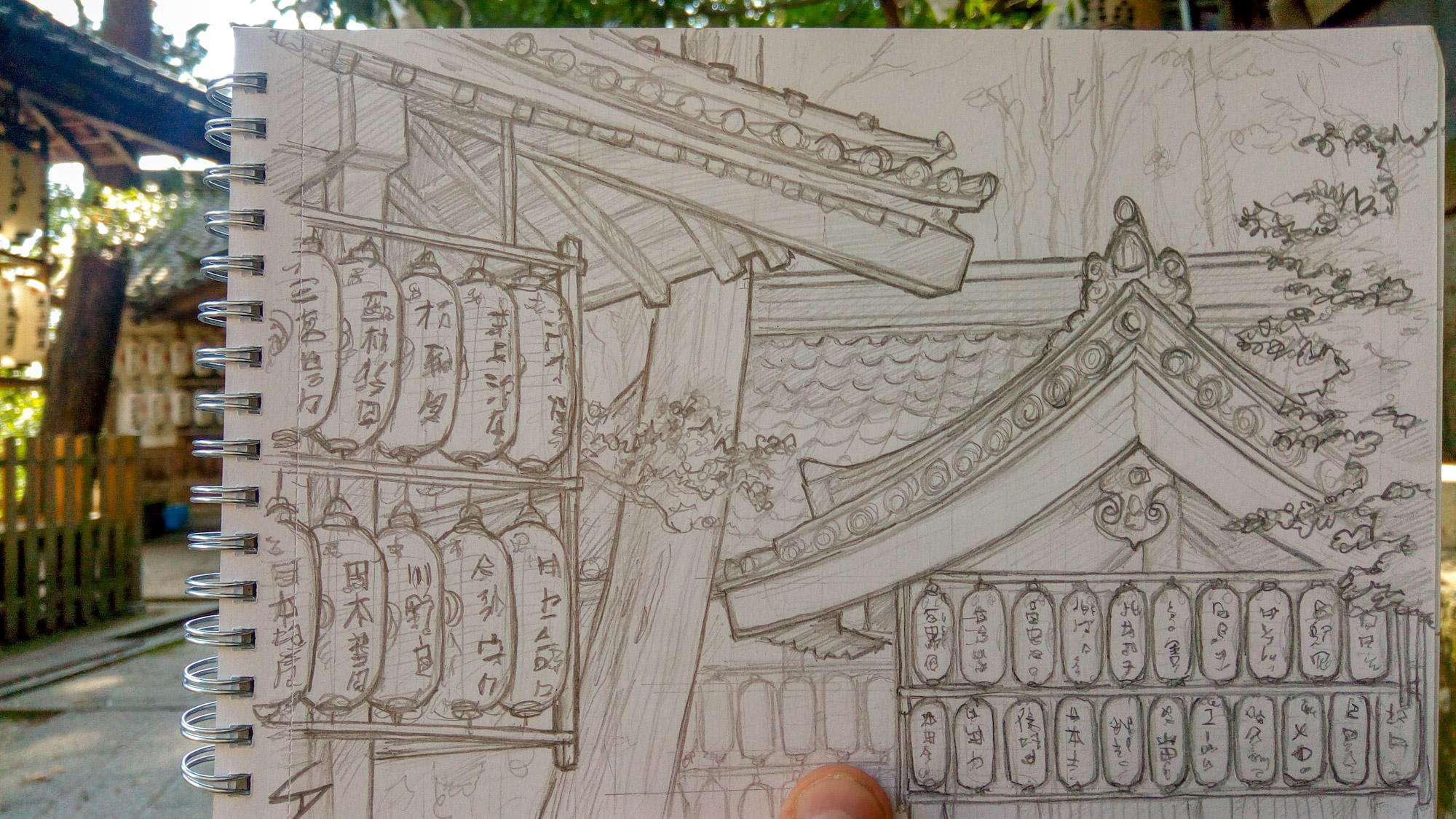 Urban photo art – Sakyo-Ku, Kyoto, Japan. 'Yagami Shrine.' Artwork from my latest travel art blog article 'Sakura Japan.' Now online - sketchbookexplorer.com @davidasutton @sketchbookexplorer Facebook.com/davidanthonysutton #sketch #drawing #art #japan #Kyoto #yagamishrine #shinto #samurai #travel #travelblog #cherryblossom #cherryblossomseason #cherryblossomjapan
