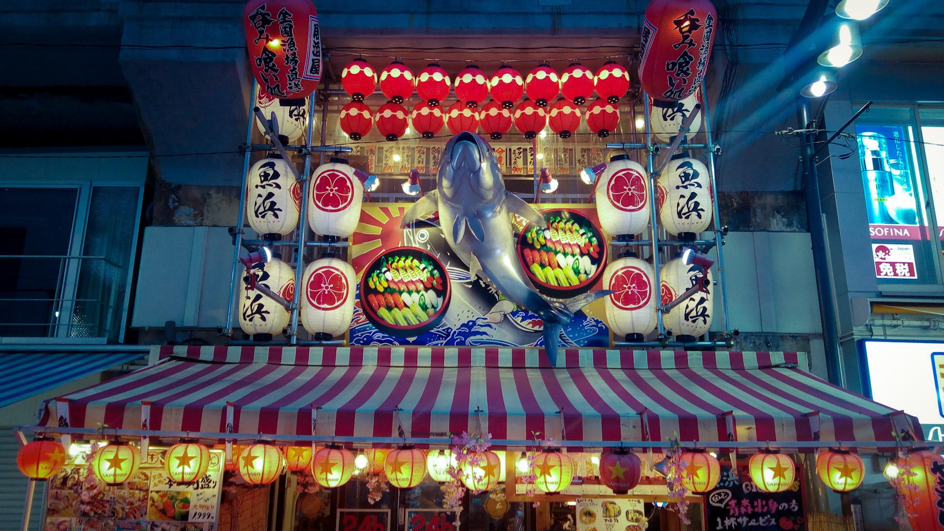 Urban Photos – Taito, Tokyo, Japan. 'Ameya-Yokocho.' Complete image from my latest travel art blog article 'Sakura Japan.' Now online - sketchbookexplorer.com @davidasutton @sketchbookexplorer Facebook.com/davidanthonysutton #photography #japan #tokyo #sakura #ameyayokocho #sushi #travel #travelblog #cherryblossom #cherryblossomseason #cherryblossomjapan
